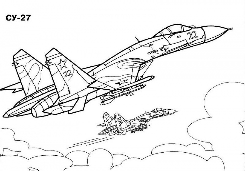 Airplane Coloring Book AdultcoloringbookZ